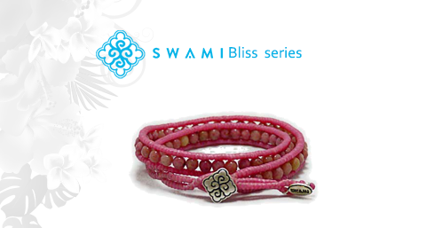 SWAMI  Bliss series